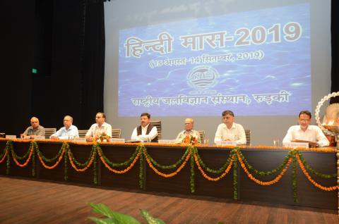 राष्ट्रीय जलविज्ञान संस्थान रुड़की मे हिन्दी मास का समापन समारोह